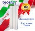 Алюминиевый радиатор Global Oscar 1600/100 (Италия)