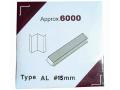 Скоба AL 15mm