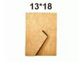 Задняя стенка 13х18