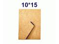 Задняя стенка 10х15