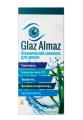 Glaz Almaz (Глаз Алмаз) - капли для восстановления зрения
