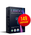 Капсулы для стимуляции либидо Libidox (Либидокс)