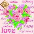 Салфетка ТМ Luxy 33х33 см, 3 слоя, 20 шт. Розовое сердце 4820164964750