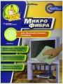 Serwetki czyszczące Freken Bok 40 * 40cm mikrofibra do urządzeń, mebli 1/40