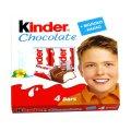 Шоколад Киндер 8*20*4шт. (Т4)