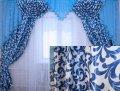 """Комплект ламбрекен  со шторами  из ткани """"Блэкаут"""" Код 063лш097"""