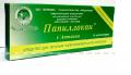 Папиллокан Антикан, гомеопатические суппозитроии, 10шт