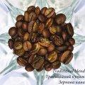 Зерновой кофе Traditional blend 17/18scr