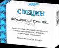 Капсулы для поддержания иммунитета Специн простудный