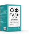 Oftalgon - סוכריות על חזון עין