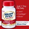 Витаминный комплекс Schiff® Move Free® Ultra, 75 Tablets штук от Reckitt Benckiser