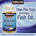 Рыбий жир в капсулахKirkland Signature™ 1200 мг 684мг Омега-3, 180 капсул