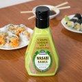 Соус васаби Kikkoman Wasabi Sauce, 25 oz .-0,709л, Bottles