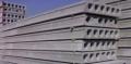 Плиты железобетонные перекрытий зданий новые и б.у купить в Украине