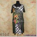 Платье в клетку с цветами, арт. 45621