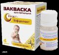 Bacterial Bifidolakt-Iprovit fermen