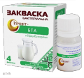 "Bacterial ferment ""BTA-Iprovit with Bifidobacteria"