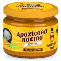 """Pâte d'arachide """"Сroquant"""" avec du sel de mer"""
