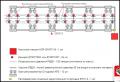 Система для вывешивания колесно-моторных блоков локомотивов