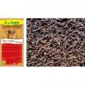 Чай черный ароматизированный Эрл Грей Like Assam