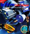 Сепараторы Магнитные и Электромагнитные