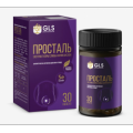 Просталь GLS - капсулы от простатита