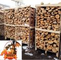[Copy] Firewood chipped (ALDER)