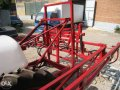 Bar on a sprayer (wings) of 21.5 m
