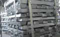 Чушки алюминиевые АК12пч