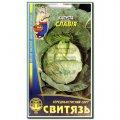 Семена капуста белокочанная Славия, 0,5 г