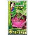 Семена капуста кольраби Наталка, 0,5 г