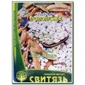 Семена фасоль кустовая на сухое зерно Иголомська, 20 г.