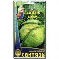 Семена капуста белокочанная Лангесвит Бевара, 0,5 г