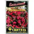Семена Бальзамин Викторианская роза F1 / Impatiens valleriana Victorian Rose F1, 5 семян