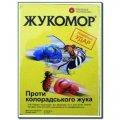 Инсектицид Жукомор 15% В.К., 10 мл