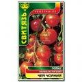Семена томат Чери красный, 0,1 г