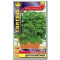 Семена петрушка листовая на балкон, 2 г