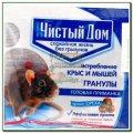 Родентицид Чистый Дом - Гранулы от крыс и мышей с запахом ореха, 100 г