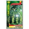 Семена арбуза Чаривнык, 20 семян