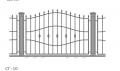 Забор кованный СГ-10