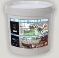 Огнезащитная пропитка для тканей и бумаги Композиция ФСГ-1
