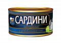 Sardines BAT, no. 38, Akvamir, 200 g