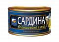 Atlantic sardines in oil, mention is no. 5, akvamir, 240 g