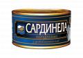 Atlantic sardinella BAT, no. 5, akvamir, 240 g