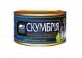 Atlantic mackerel BAT, no. 5 (TU), 240 akvamir, g