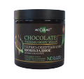 Chocolate Thermo Body Wrap (Choklet Thermo Body Wrap) - chocolate body wrap for cellulite