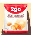 Croissant Mini 2go with vanilla filling 0.18 kg
