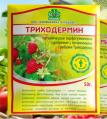 Активатор всхода семян и быстрого роста Триходермин