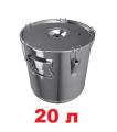 Перегонный куб (20л)