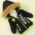 Зимняя стеганая куртка-парка для мальчика.